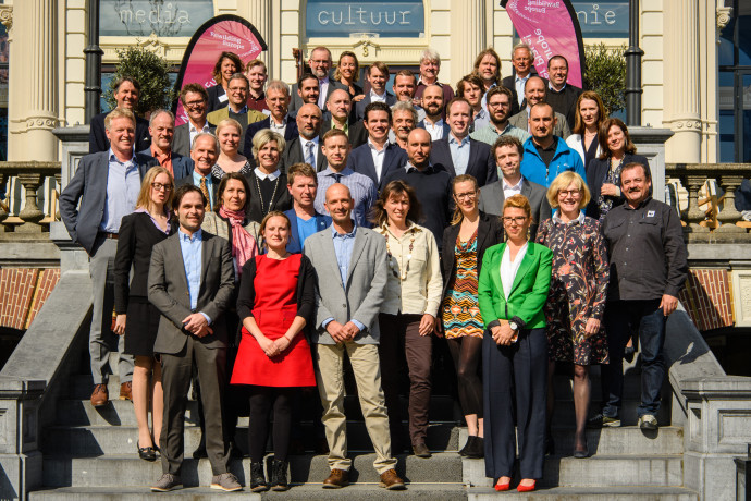 On April 19, Rewilding Europe held its first ever gathering in Amsterdam. The Wild Ways event was attended by members of the supervisory board, Rewilding Europe Circle, senior management, central team and local rewilding teams, who welcomed various guests, partners and supporters.